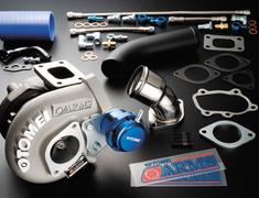 Tomei - ARMS SR M8270/M7960 Turbine Kit