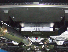ARC - Performance Diffuser