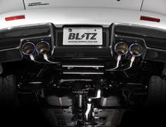 Blitz - NUR-Spec C-Ti Quad EVO X - Rear Diffuser