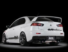 Lancer Evolution X - CZ4A - Pieces: 2 - Pipe Size: 2x 80-60mm - Tail Size: 4x 114.3mm - 64074