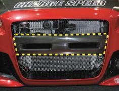 Lancer Evolution X - CZ4A - CS Bumper Center Garnish - for ChargeSpeed front bumper - Construction: Carbon - 004928c