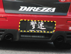 Lancer Evolution X - CZ4A - CS Rear License Cowl - for ChargeSpeed rear bumper - Construction: Carbon - 004930c