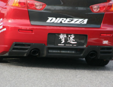 Lancer Evolution X - CZ4A - CS Rear Diffuser - for ChargeSpeed rear bumper - Construction: Carbon - 004218c