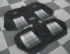 URAS - Bride Rear Seat Cover - R34 4 door