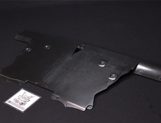 GT-R - R35 - Front Under Cover - 75881-JF00B