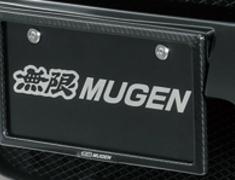 Mugen - Carbon Number Plate Garnish - Front - CR-Z