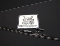 Skyline - R33 GTR - BCNR33 - Windshield wiper Blade - Category: Exterior - AY001-P525R