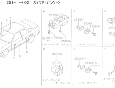 Skyline - R33 GTR - BCNR33 - Door Power Window Switch - RH - Category: Interior - 25750 - 25401-26U10