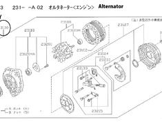23100 Alternator No longer made.