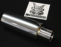 Universal - Stainless Steel Tail - Pipe 60mm - Tail 80/114.3mm - 350mm Long - SL.10334