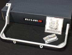Skyline - R32 GTR - BNR32 - 54422-RSR25 - Nissan - Skyline - R32 GTR - BNR32 - Front