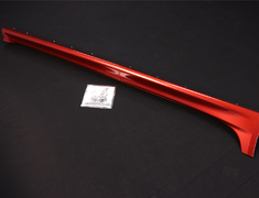 EVO X - CZ4A - Right Hand Side Skirt - Red - Category: Exterior - 6512A348RA