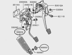 Pedal / Foot Rest Assembly