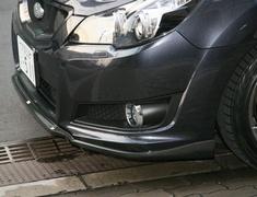 K2 Gear - Front Lip - Type S