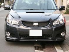 K2 Gear - Front Lip