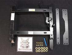 Recaro - Base Frame Seat Rails