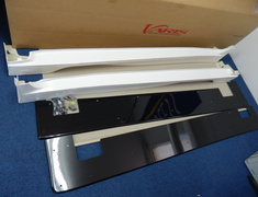 VASU-088 Side Skirts - FRP Underboard