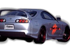 Supra A80 MKIV - JZA80 - Toyota - Supra - JZA80 - Rear Bumper Spoiler - Rear Bumper - JZA80