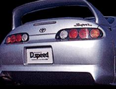 Supra MKIV - JZA80 - Toyota - Supra - JZA80 - Rear Bumper Spoiler - Rear Bumper - JZA80