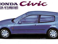 Honda - OEM Parts - Civic