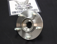 RX-7 - FD3S - Rear Axle Flange (x1) - Left or Right - Category: Drivetrain - J001-26-240D