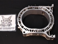 RX-7 - FD3S - 13B Front Rotor Housing - Category: Engine - N3Y2-10-S70