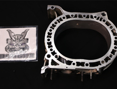 RX-7 - FD3S - Rear rotor housing N3Y2-10-S80, - Category: Engine - N3Y2-10-S80