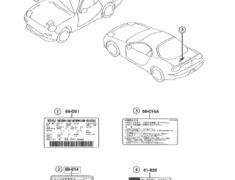 Mazda - OEM Parts - RX7 FD3S