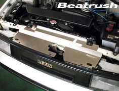 Beatrush - Radiator Cooling Panel