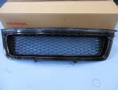 Civic Type R - FD2 - Front Bumper - Center Under Grille (NH547) - Black - Category: Body - 71107-SNW-000ZA