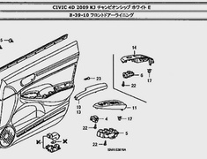 Civic Type R - FD2 - Head - K20A - Bare Assembly - Category: Engine - 12100-RSP-000