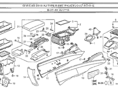 Civic Type R - FD2 - Panel Center Console with Type R badge (See Diagram Item #5) - Category: Interior - 77295-SNW-J02ZA