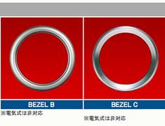 Blitz - CM Meter - Custom Meter