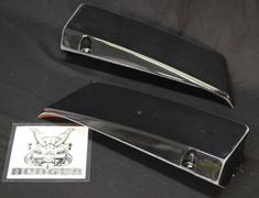 Skyline - R33 GTR - BCNR33 - BCNR33 - Nissan - Skyline GTR - BCNR33 - Rear Side Skirts