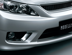 Toyota - Mark X - Front Bumper