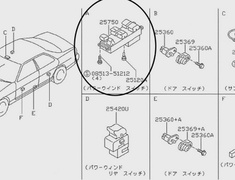 Skyline - R33 GTS-t S1 - ECR33 - Switch - Category: Body - 25750 - 25401-22U00