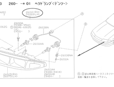 Skyline - R33 GTS-t S1 - ECR33 - Head Light ASSY RH - Category: Exterior - 26010 - 26010-22U25