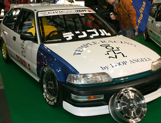 Osaka JDM - Top Windscreen Sticker