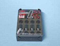 Black - M12xP1.5 - 35mm - 20 Nuts - Locking