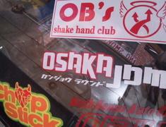Osaka JDM - New Round Sticker