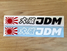 Honda - Osaka JDM - Size: 35mm x 200mm - Colour: Black - ST001
