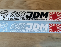 Honda - Osaka JDM - Osaka-Kanjo-Performance - Size: 60mm x 300mm - Colour: White - ST004