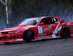 S13 Drift Spec