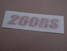 90895-0A900 Nissan - Sticker for Stagea 260RS - 1 piece
