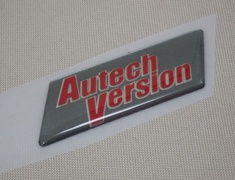62897-0A900 Nissan - Sticker for Stagea 260RS - 1 piece