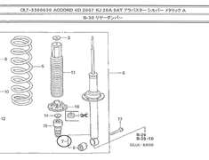 Accord Euro-R - CL7 - 52611-SEA-E04 - Rear Shock x1 - For Right or Left