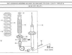 Accord Euro-R - CL7 - Rear Shock x1 - For Right or Left - 52611-SEA-E04