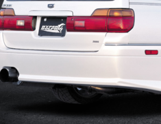 Stagea - WC34 - Construction: FRP - Rear Bumper Spoiler