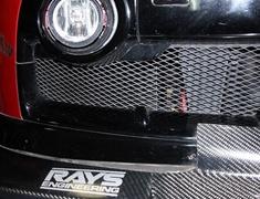 YR Advance - Engine Oil Cooler Kit