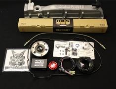 Skyline GT-R - BCNR33 - 22007-AN017 - V cam system Step 1 Intake camshaft 248 Deg, Cam gear intake, Head Cover intake, VALCO
